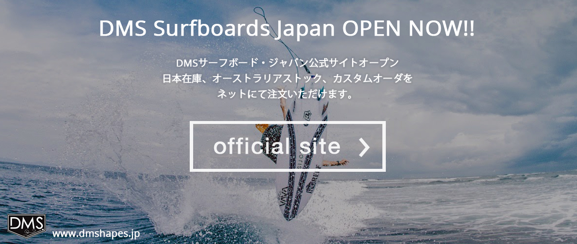DMS Surfboards Japan